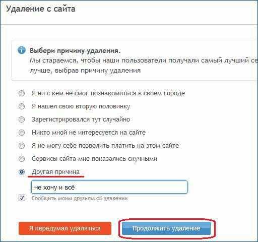 podskazhite-porno-sayt-dlya-mobilnogo-telefona-starie-zhestkie-porno-roliki