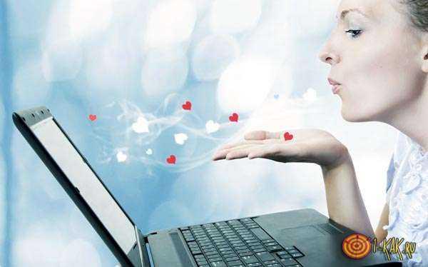 Распространенные ошибки при знакомстве через интернет ютуб знакомства без регистрации секс