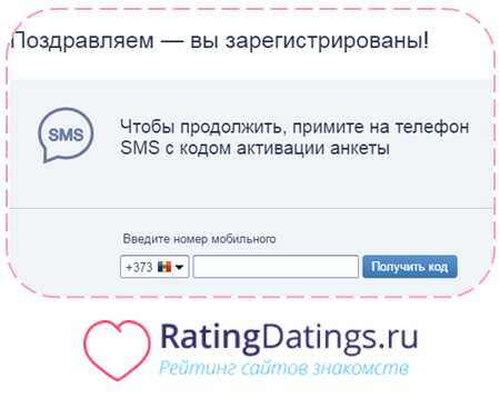 herpies dating site