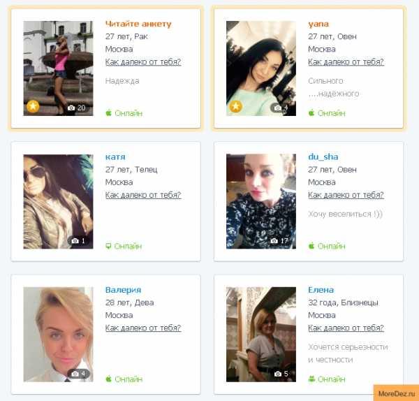замужние женщины москвы знакомства без регистрации